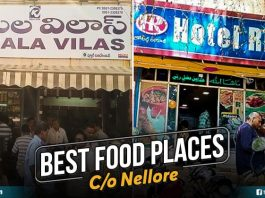 10 Best Food Places In Nellore