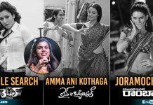 10 Mass & Class Songs That Prove Why Singer Shravana Bhargavi Is Unique & Versatile