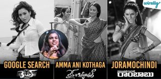 10 Mass & Class Songs That Prove Why Singer Shravana Bhargavi Is Unique & Versatile