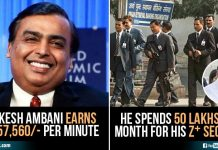 10 Mind Blowing Facts About Asias Richest Person Mukesh Ambani Which Will Leave Stun & Say Oh My Ambani
