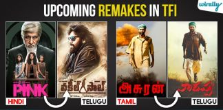 10 Upcoming Remake Movies Tollywood Audience Are Eagerly Waiting To Watch In Theaters Asap
