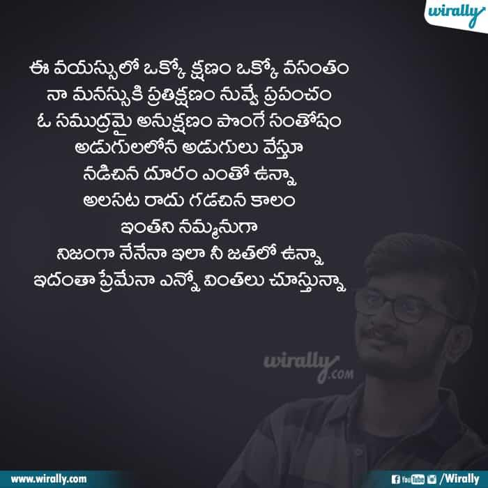 10 Ananth Sriram