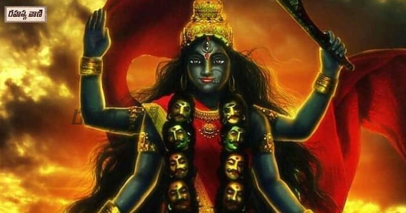 Kali Devetha