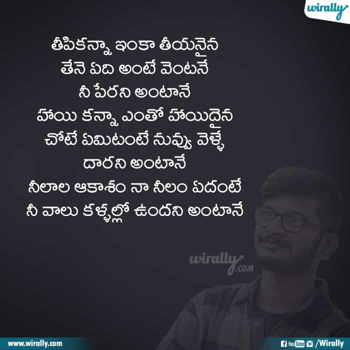 11 Ananth Sriram