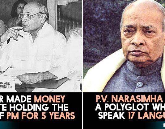 12 Facts About Pvnarasimha Rao Garu The Only Telugu Prime Minister Who Born In Telangana