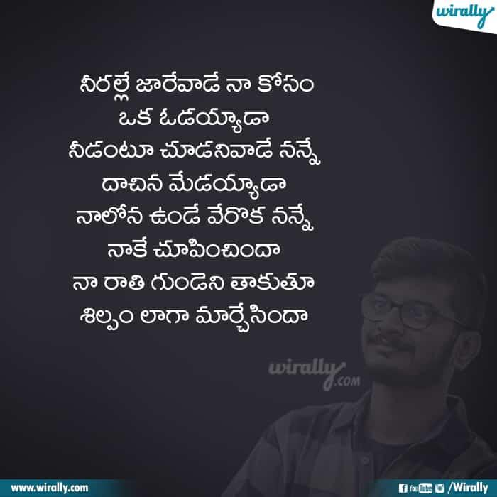 14 Ananth Sriram