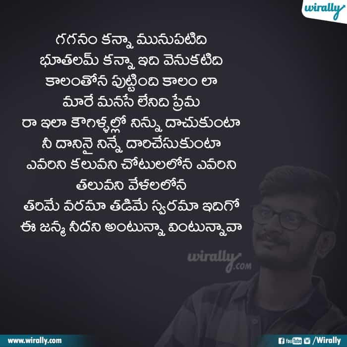 15 Ananth Sriram