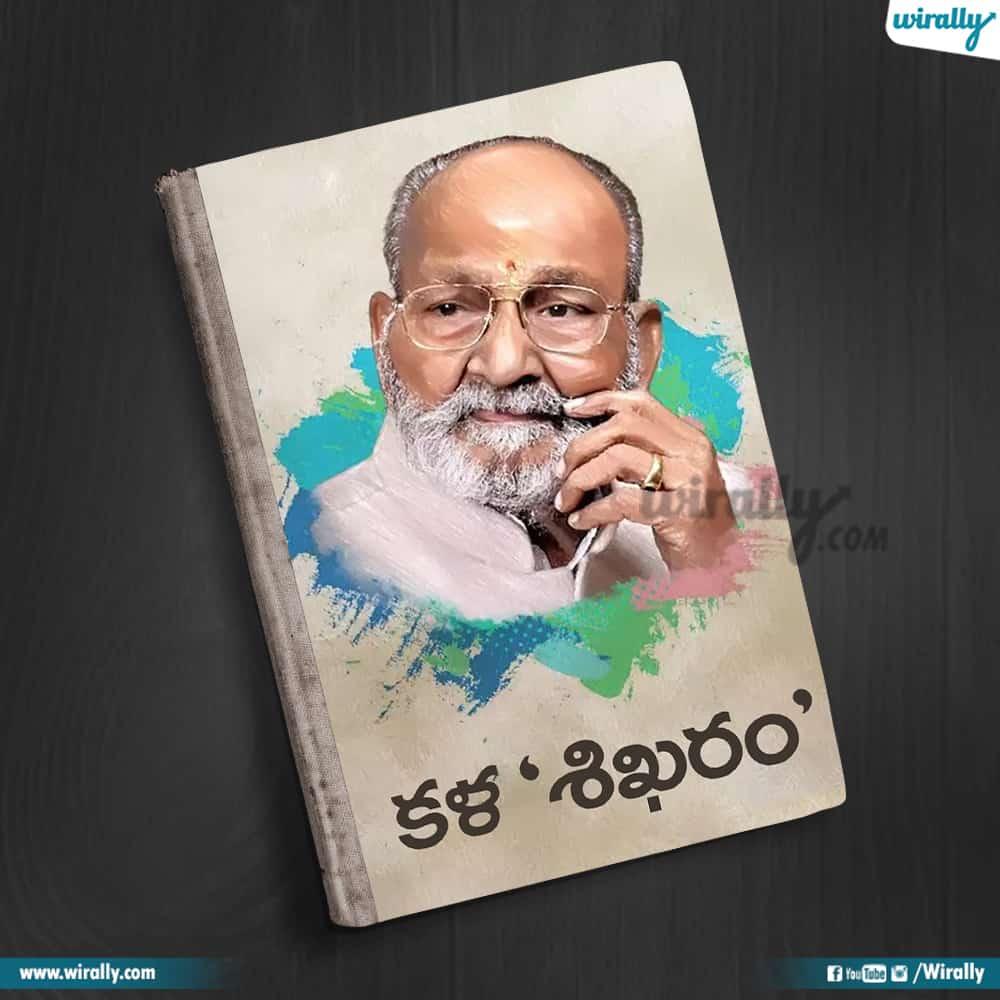 16 Vishwanath