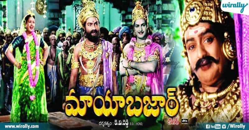 2 Best Family Entertainment Movies In Telugu
