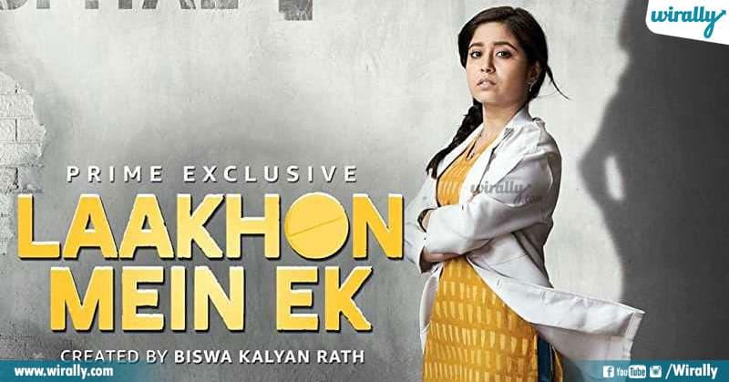 Lakhon Mei Ek (Season 1)
