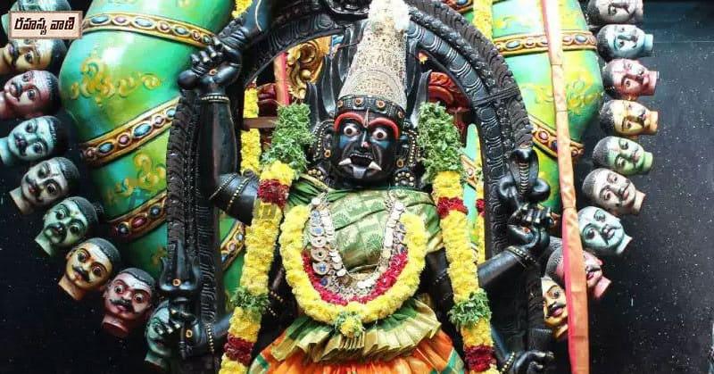 Pratyangira Devi