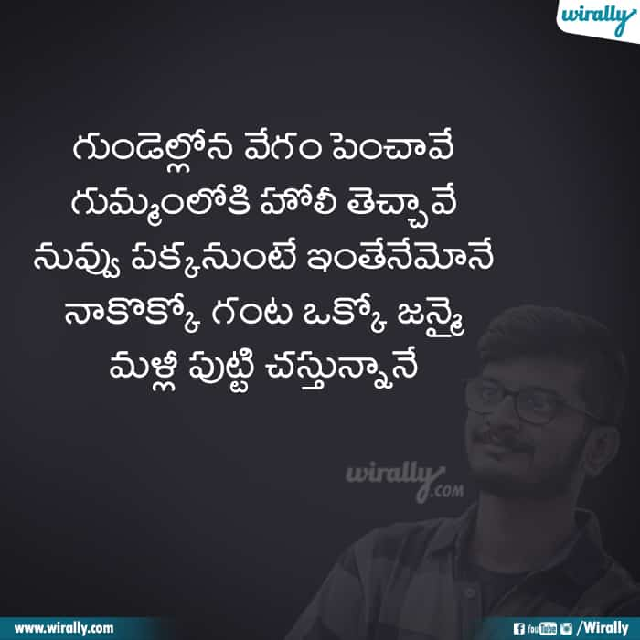 2 Ananth Sriram