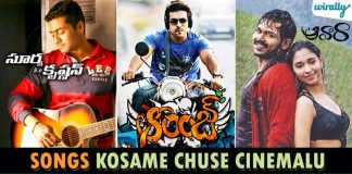 20 Movies Which Have So Much Music In Them & We Would Like To Watch These Movies Only For Songs