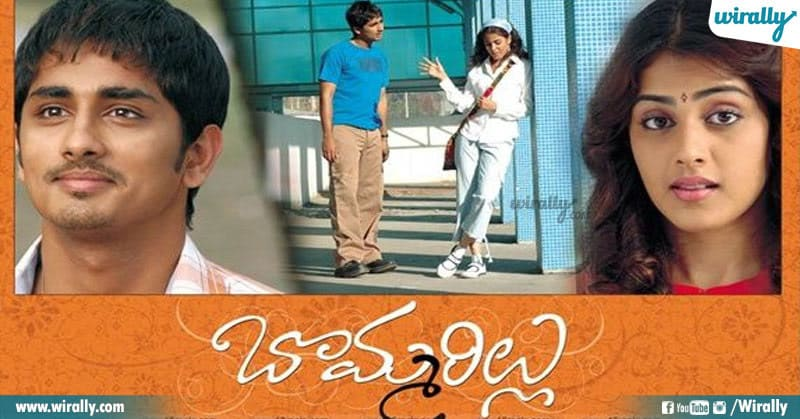 3 Best Family Entertainment Movies In Telugu