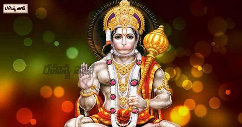 Hanuman Avatar