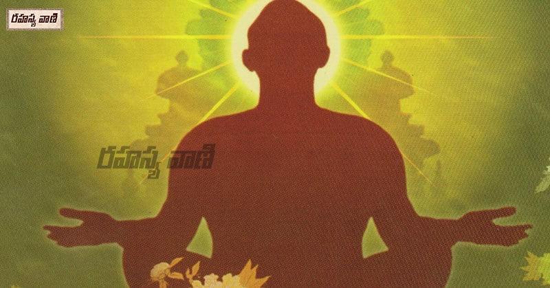 Bhrama Deva