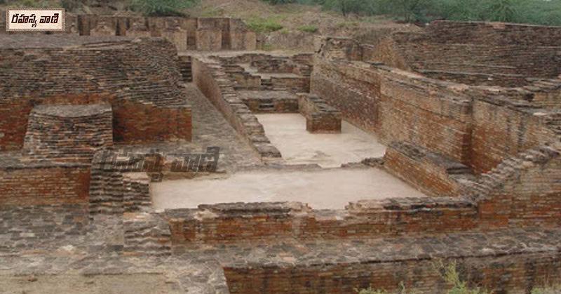 Agrasen Maharaj