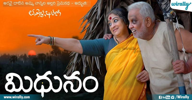 4 Best Family Entertainment Movies In Telugu