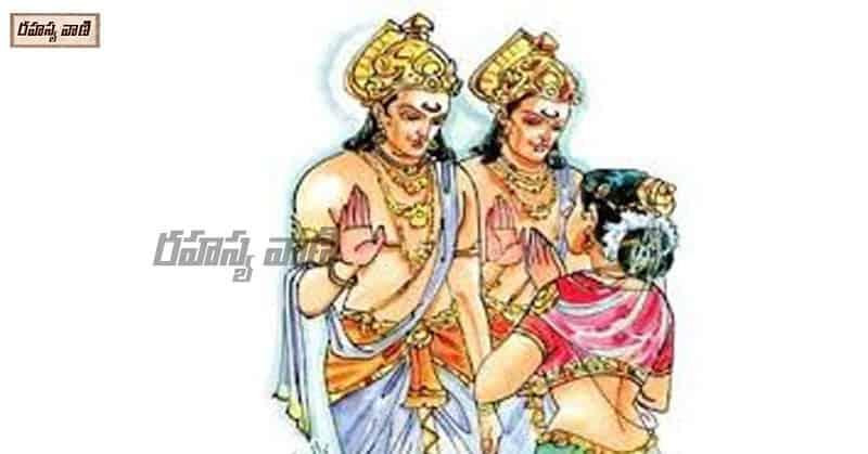 Ashwini Devathalu