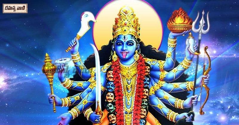 Kali Matha
