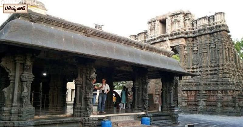 Bugga-Ramalingeswara Swamy Temple
