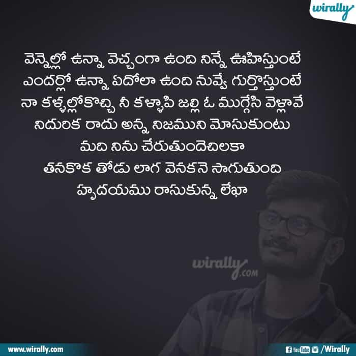 4 Ananth Sriram