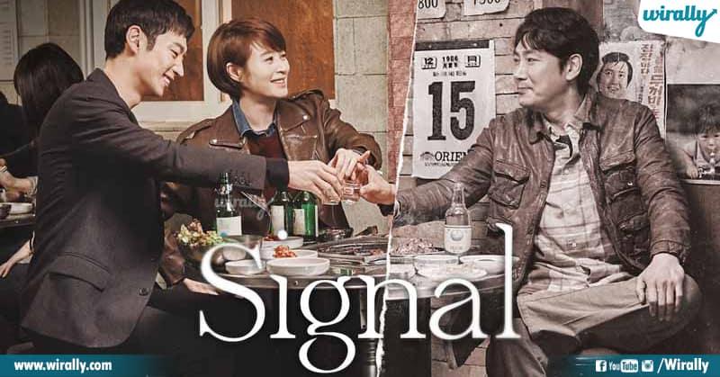 4 Signal