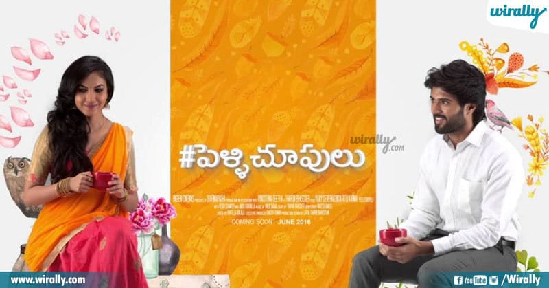 5 Best Family Entertainment Movies In Telugu