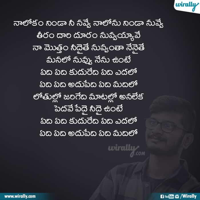 5 Ananth Sriram