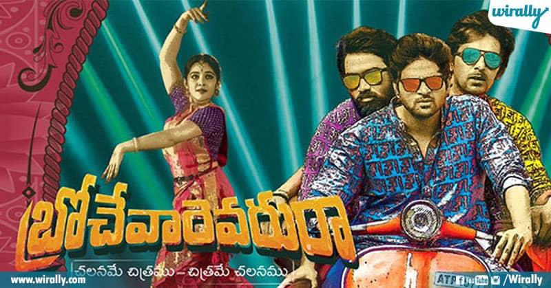 Brochevarevarura (Telugu)