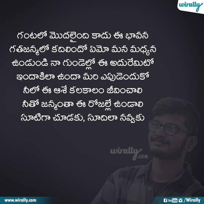 6 Ananth Sriram
