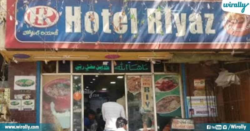 6 Hotel Riyaz