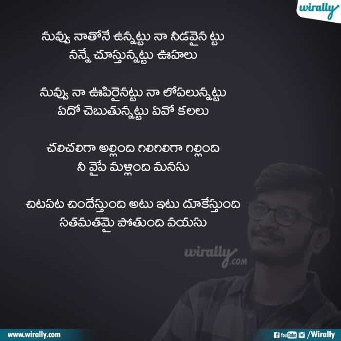 7 Ananth Sriram