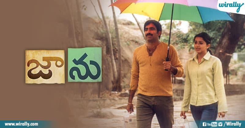 7 Ravi Teja