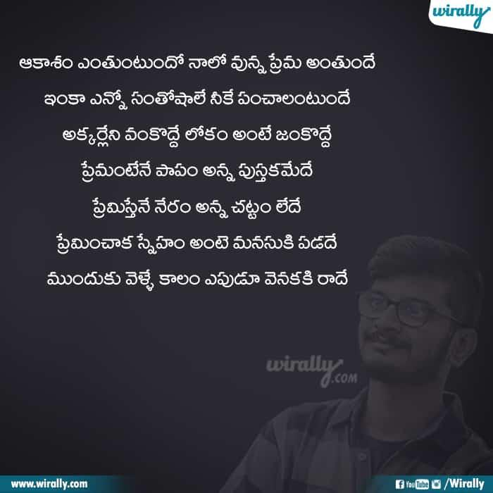 8 Ananth Sriram