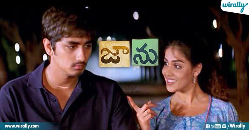 8 Siddarath