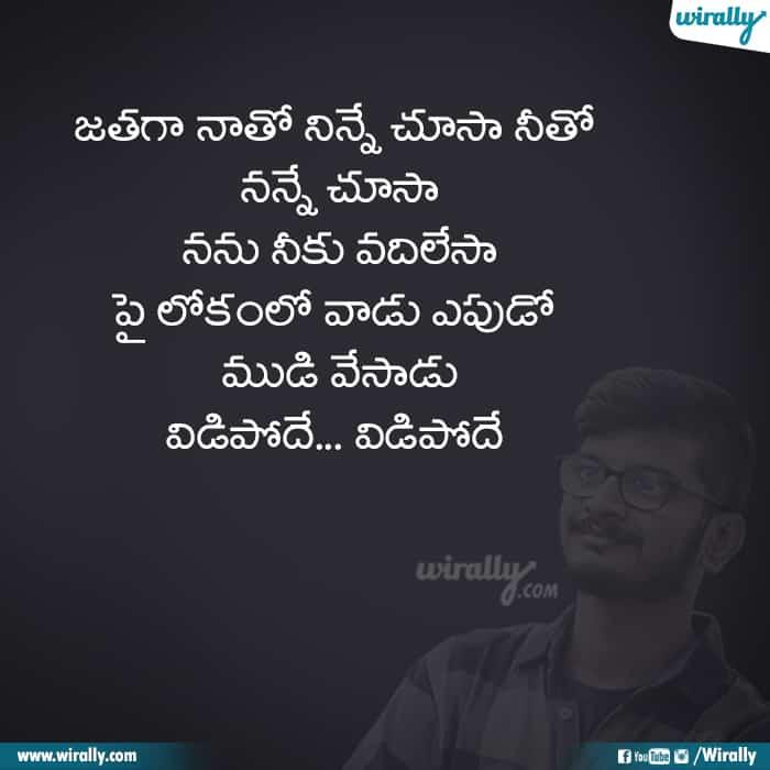 9 Ananth Sriram