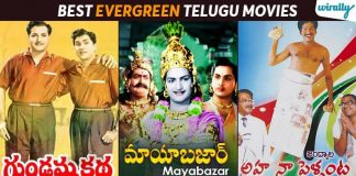 Best Evergreen Telugu Movies
