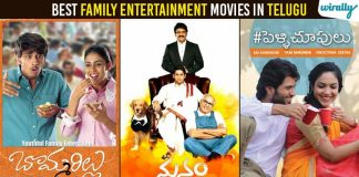 Best Family Entertainment Movies In Telugu