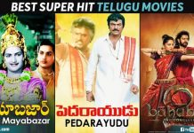 Best Super Hit Telugu Movies