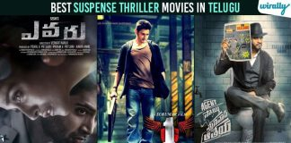 Best Suspense Thriller Movies In Telugu