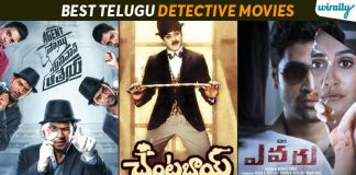 Best Telugu Detective Movies 1