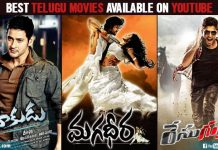 Best Telugu Movies Available On Youtube