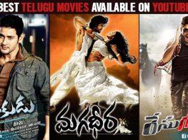 Best Telugu Movies Available On Youtube