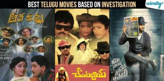 Best-Telugu-Movies-Based-On-Investigation