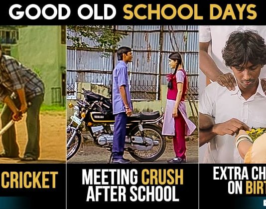 Few Things That Made Us Drown In Happiness In Those Good Old Days