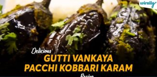 Gutti Vankaya Pacchi Kobbari Karam