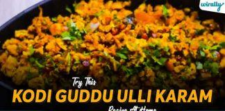 Kodi Guddu Ulli Karam