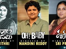 List Of Women Directors In Tollywood