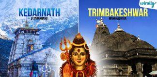 Maha Shiva Temples In India